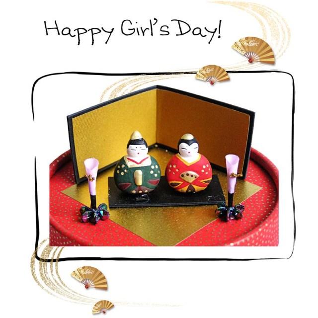 GirlsDay2013
